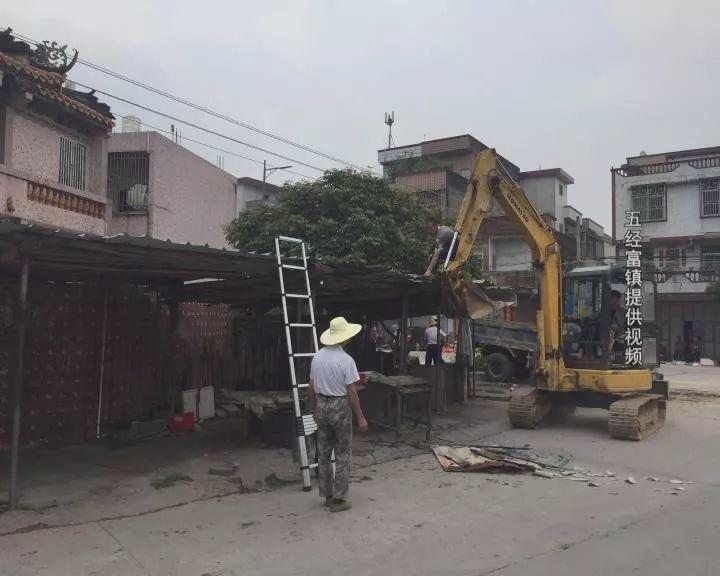 揭西五经富违规建筑被拆除