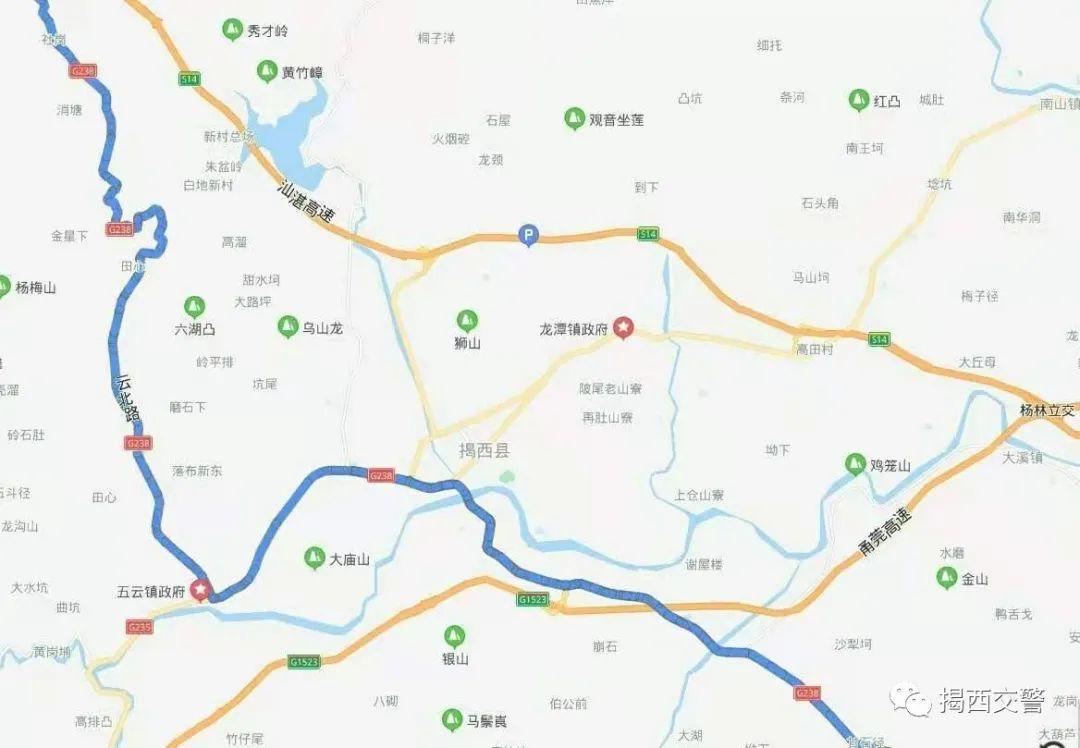 关于国道G235线G238线揭西段路面改造工程施工期间的通告
